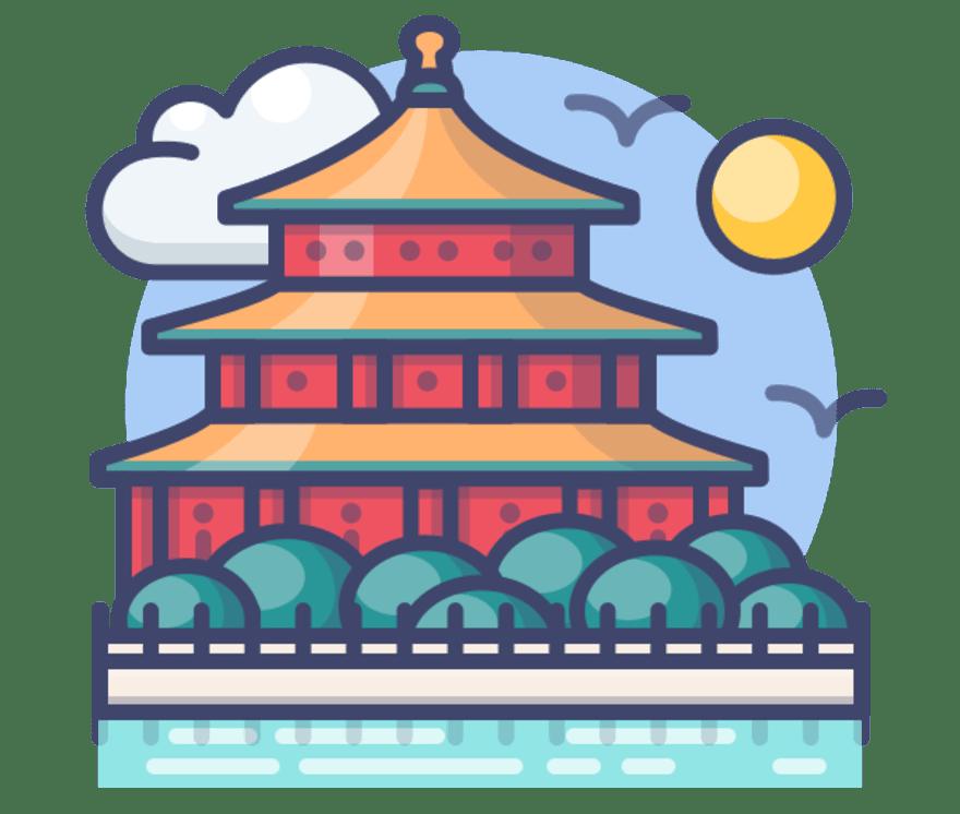 Parhaat 60 Mobiilikasino -peliä luokassa Kiina 2021